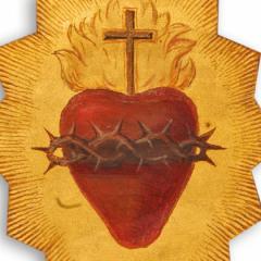Serce Jezusa, hojne dla wszystkich, którzy Cię wzywają