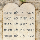 Największe przykazanie: Słuchaj, Izraelu…